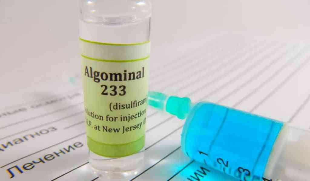 Кодирование Алгоминалом